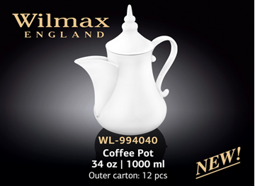 Imagen de Cafetera de 1000 ml. porcelana