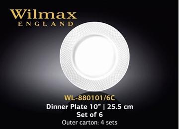 Imagen de  Set de 6 platos llanos JULIA de 25,5 cm