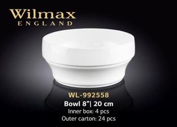 Imagen de Bowl c/borde ancho 20cm FINE