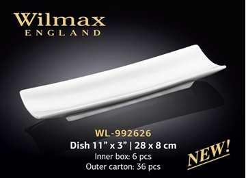 Imagen de Copetinero rectangular 28x8cm FINE