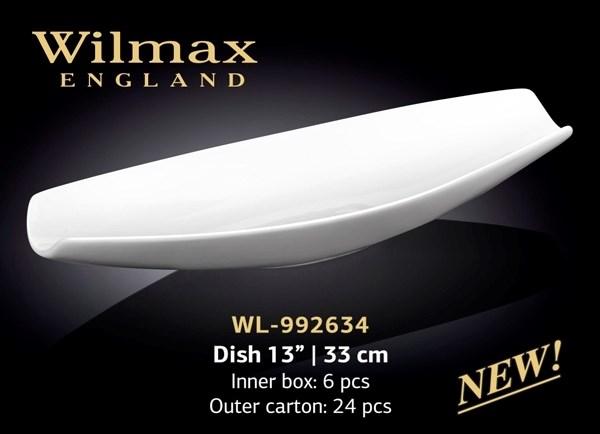 Picture of Copetinero 33cm FINE
